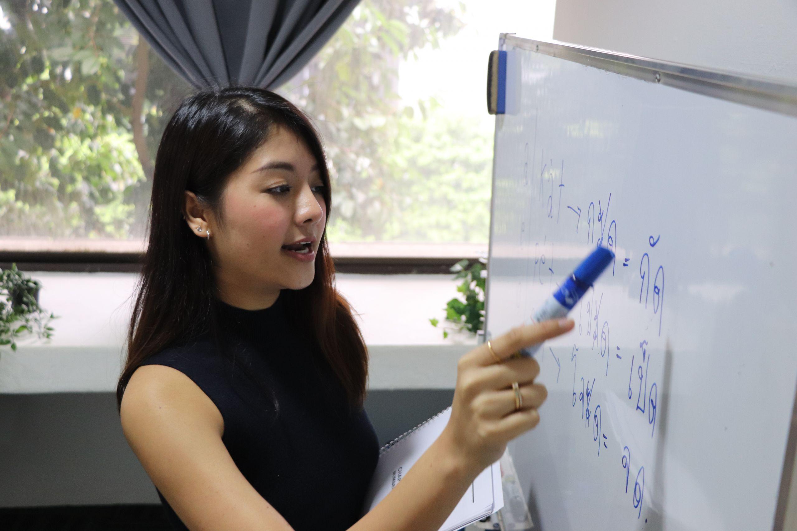 Photo of Thai Teacher